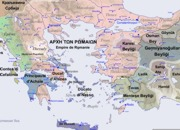 Aegean Area