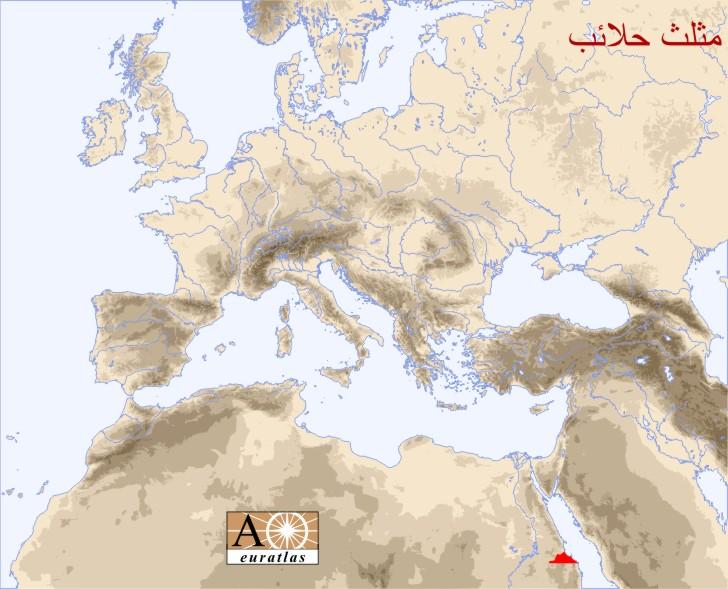 Triangle d'Hala'ib