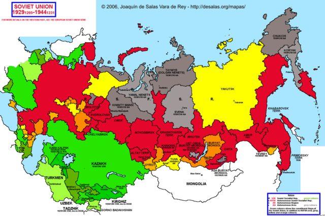 Hisatlas Map of Soviet Union 19291944