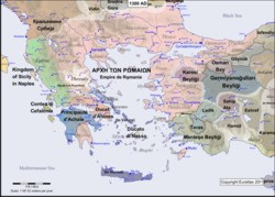 Aegean Area History